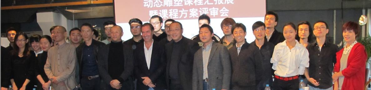 Ralfonso teaches first ever University course for Kinetic & Interactive Art in China